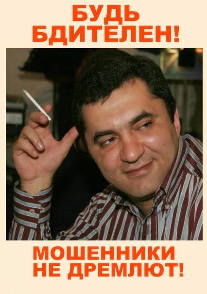 Эмиль Гашимов