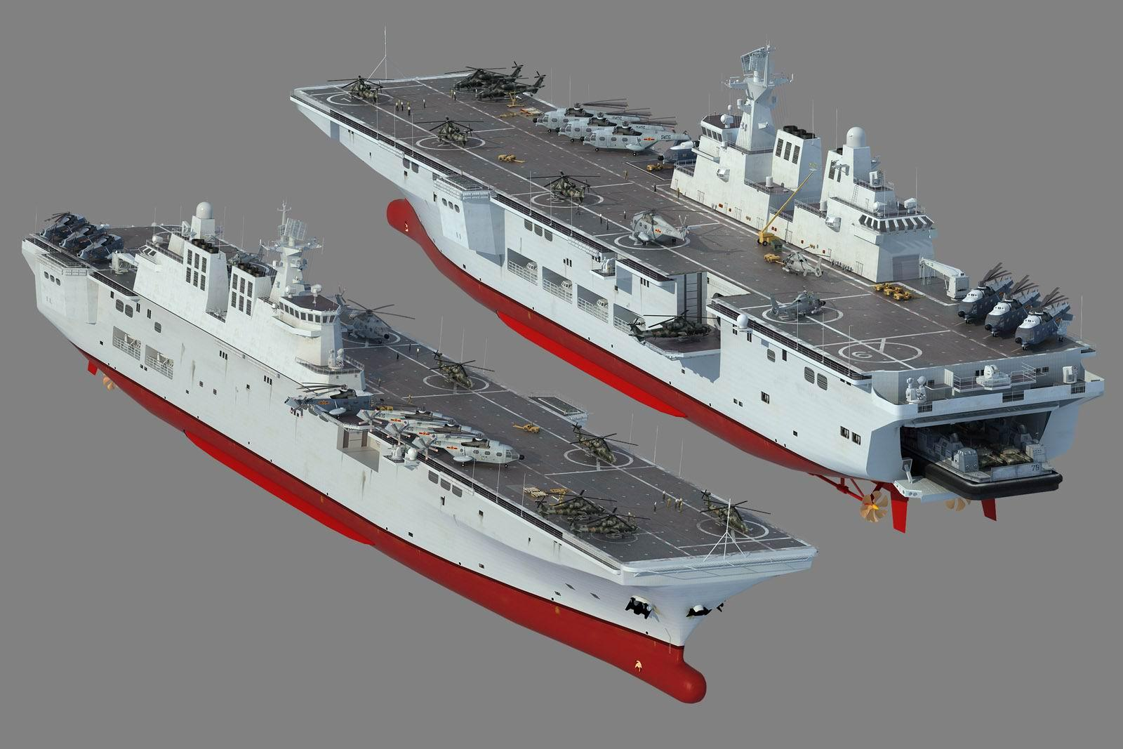 China 39 s type81 lhd helicopter carrier asian defence for Porte helicoptere