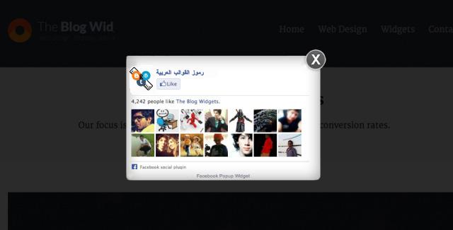 أداة نافذة إعجابات فيسبوك المنبثقة