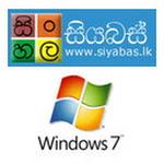 Sinhala Unicode Converter (free) download Windows version