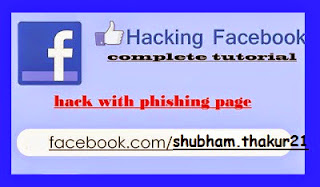 Facebook-Hacking-Tutorial
