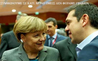 http://www.news4people.gr/index.php/component/k2/itemlist/category/52-%CF%83%CF%85%CE%BA%CE%BF%CF%86%CE%AC%CE%BD%CF%84%CE%B7%CF%82-%CE%BC%CF%80%CE%B1%CF%83%CF%84%CE%BF%CF%8D%CE%BD%CE%B9