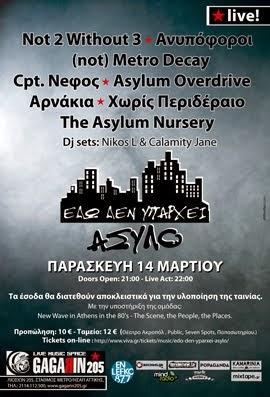 Εδώ δεν υπάρχει Άσυλο - Live!