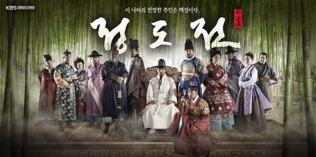 Jo Jae Hyun,Kang Yi Suk,Yoo Dong Geun, Park Young Kyu,Suh In Suk, Im Ho