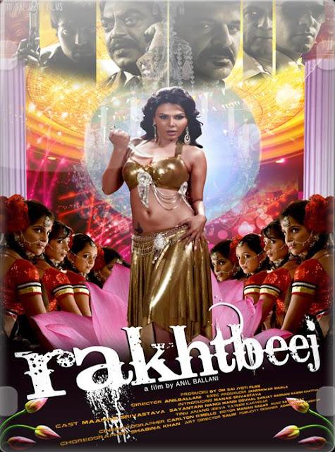 Rakhtbeej 2012 online