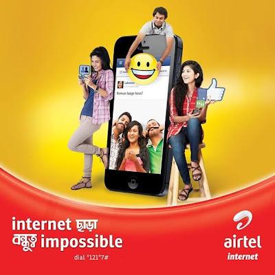 Airtel - Postpaid Mobile Plans in Goa - tariffplan.com