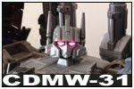 戦闘兵団強化装備 CDMW-31