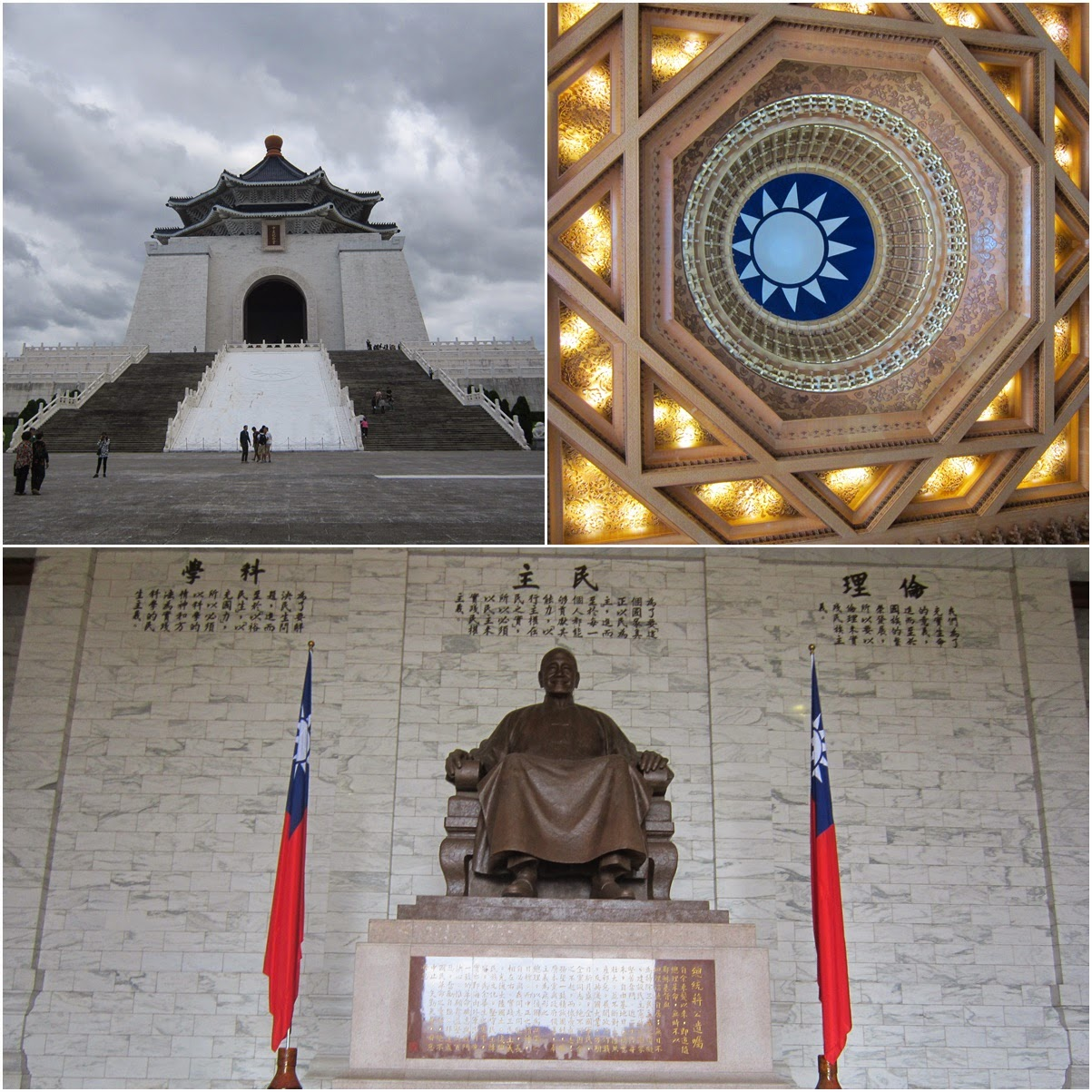 Clockwise from top left, Chiang Kai Shek Memorial Hall, Kuomintang (KMT) symbol on the ceiling and the bronze statue of Chiang Kai Shek at CSK Memorial Hall in Taipei, Taiwan
