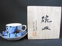 深川製磁 金襴桜 紅茶碗皿 買取