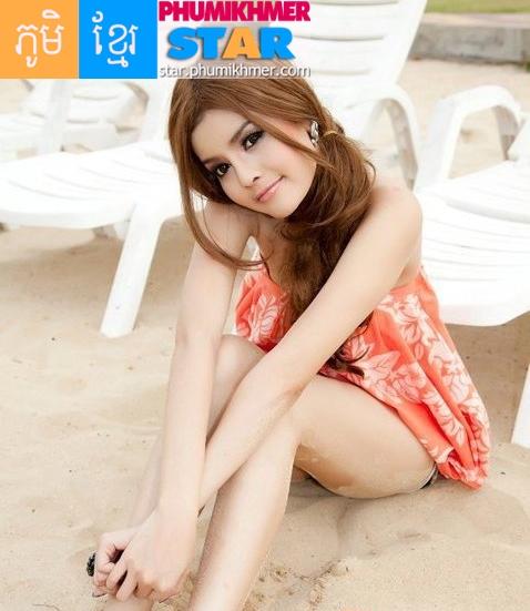 Khmer Sexy Teen