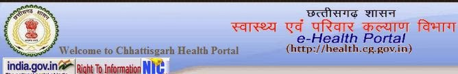 NRHM Chhattisgarh
