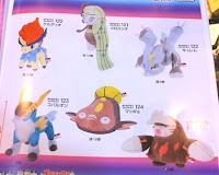 Pokemon Plush My Pokemon Collection 17 Banpresto from donny9@livejournal