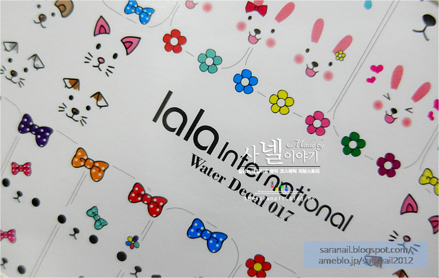Sticker for your nail art this winter  / Water decal Art Sticker with Sara nail