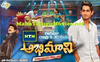 Siddarth in Abhimaani Game Show -5th July