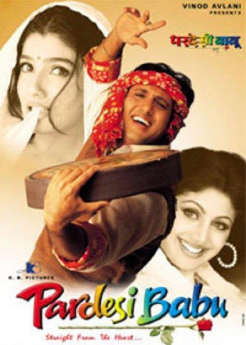 download holiday movie mp3 songs