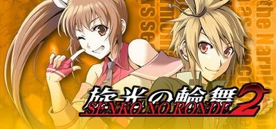 senko-no-ronde-2-pc-cover-imageego.com
