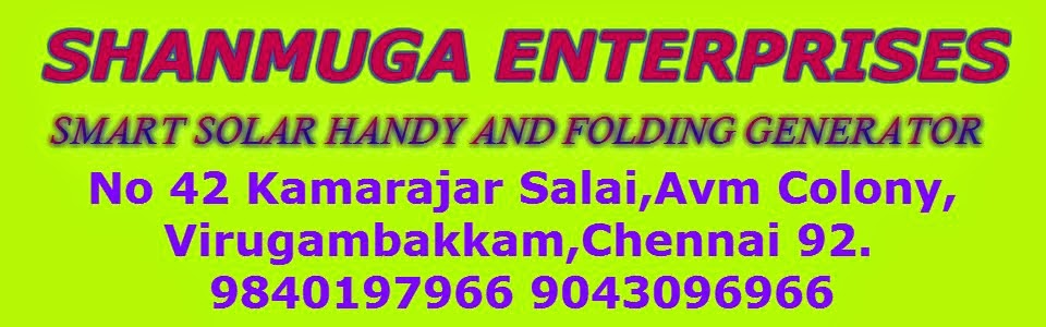 shanmuga enterprises - Handy and Folding Solar Generator's