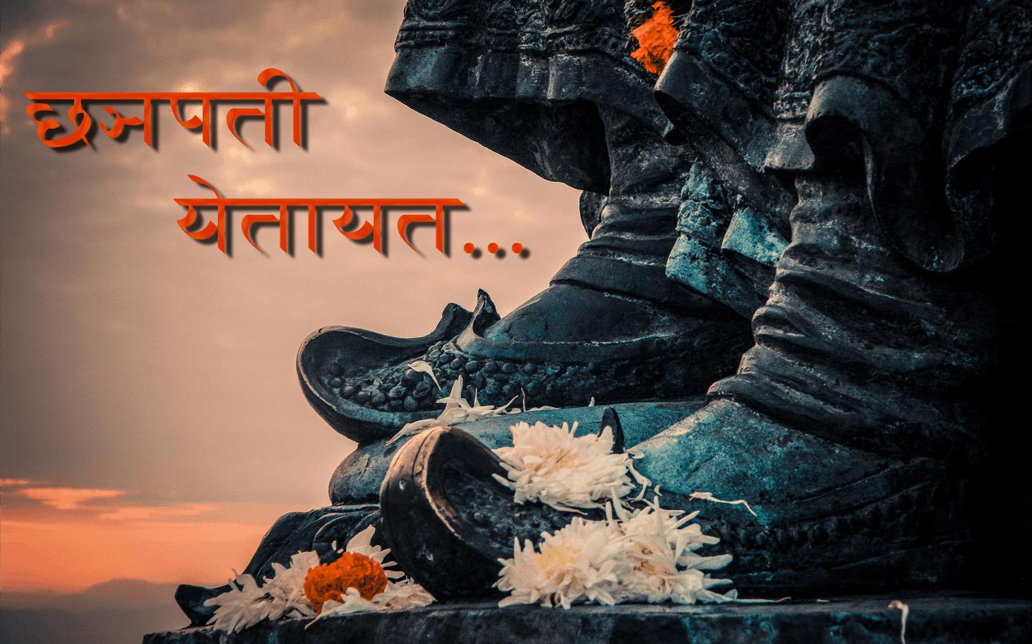 Whatsapp Images Videos Shivaji Maharaj