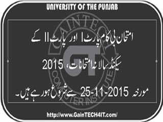 Bcom Part-I-II 2nd Annual Exams 2015