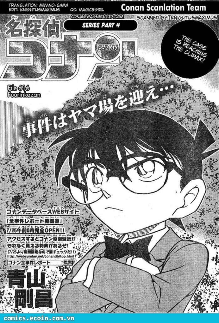 Detective Conan - Thám Tử Lừng Danh Conan chap 616 page 1 - IZTruyenTranh.com