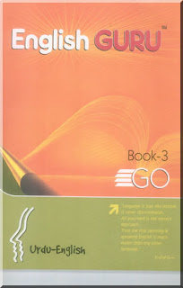 English Guru Book-3