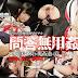 Phim Sex Nhật - Tokyo Hot n1042 - Force Urination Girl - Rena Yamamoto