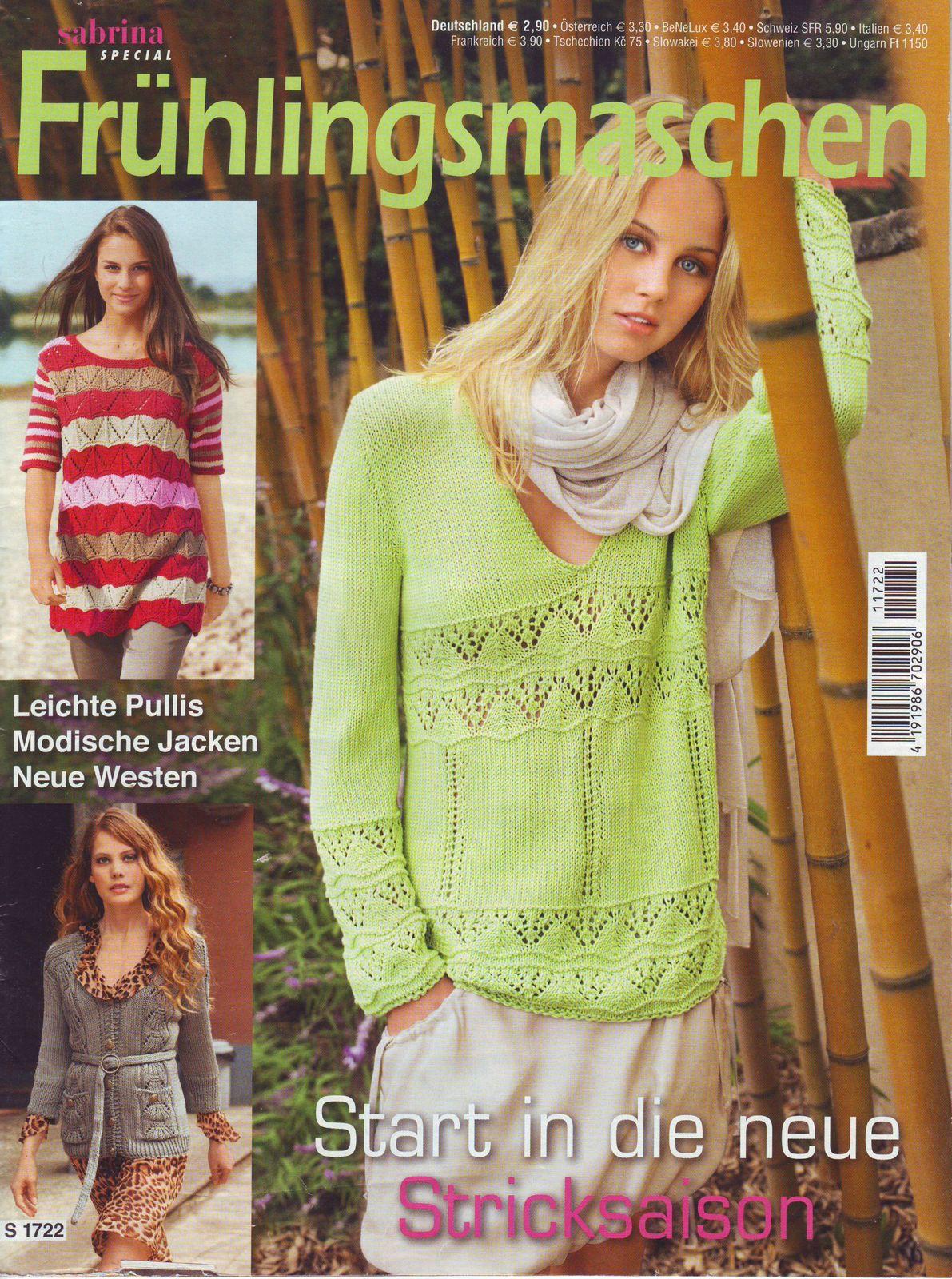 Вязание спицами немецкий журнал