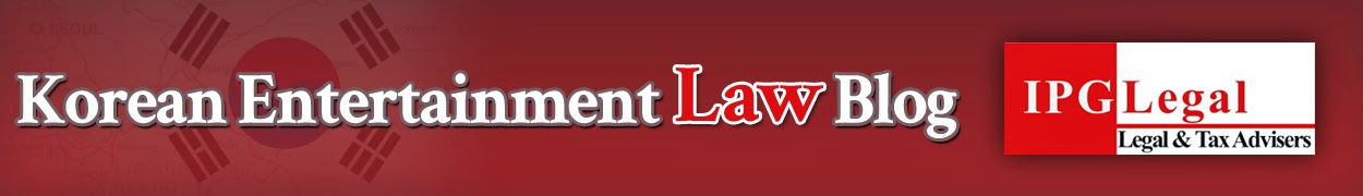 Korean Entertainment Law Blog | IPG Int'l Law Firm