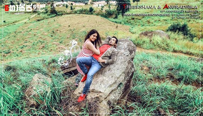 theekshana anuradhika 5th anniversary photos gossip