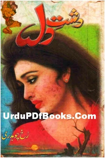 Download2BDasht2Be2BDil2BNovel2BBy2BRukh2BChaudhary2BPdf - Dasht e Dil Novel By Rukh Chaudhary