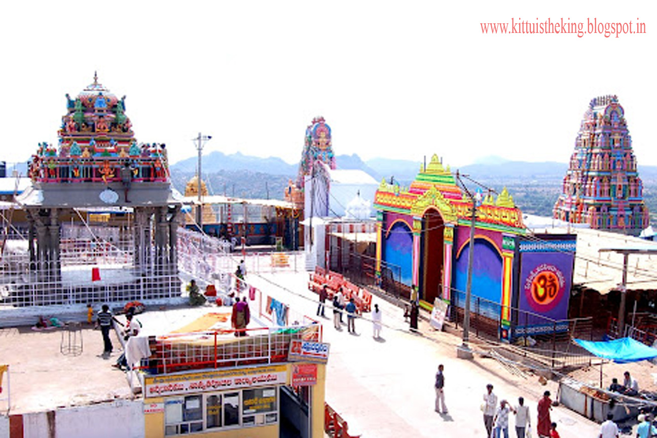 Yadagirigutta Sri Lakshmi Narasimha Swamy Temple Yadhgiri