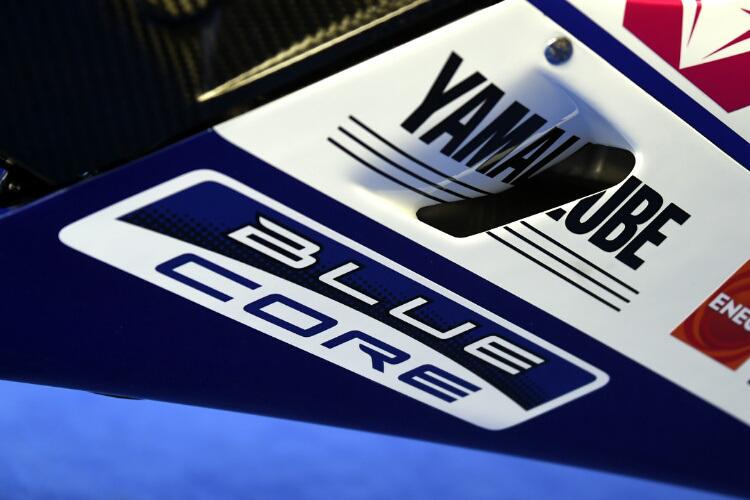 MotoGP 2015 : Logo Bluecore gantikan logo Semakin di depan pada Yamaha M1 2015