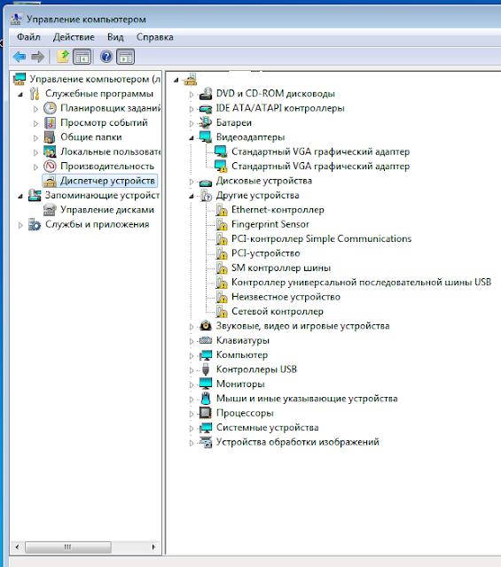 USB\VID_08FF&PID_168F&REV_2501
