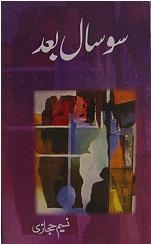 asdjkhdfkjhdfssb - So Saal Baad by Naseem Hijazi