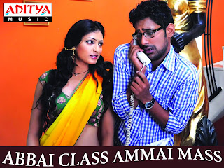 Abbai Class Ammai Mass (2013) Telugu Mp3 Songs Free Download