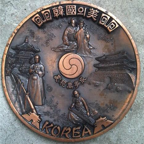 Piring tembaga korea diameter 21cm utk gantung di dinding rp200.000