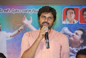 Chusinodiki Chusinantha Press meet-thumbnail-2