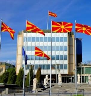 Hapet Universiteti i dytë Shqiptarë në Shkup