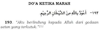 doa saat marah bahasa arab terjemahan bahasa indonesia