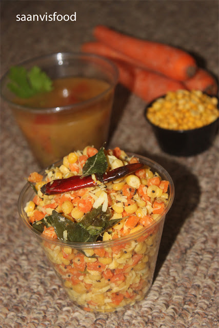 Senagapappu Carrot Kura // Chana dal(Bengal gram) Carrot Curry