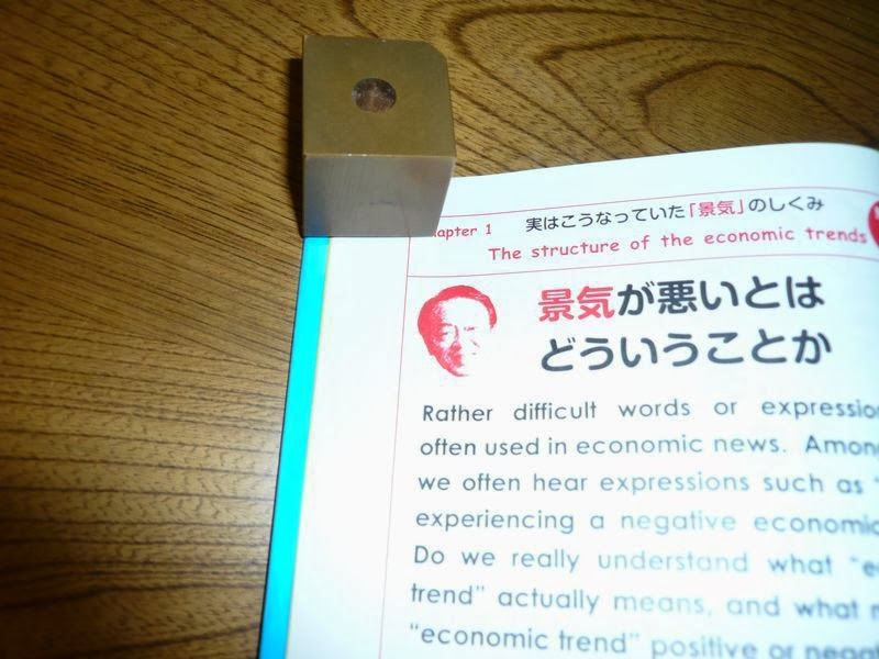 元ネタは「カラー図解」。先に読んでおくと英文の吸収がより早くなる。
