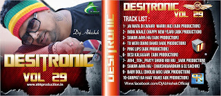 DESITRONIC VOL- 29 ABK PRODUCTION
