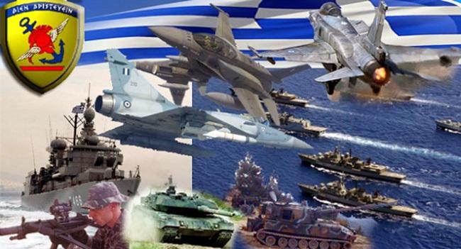 21 Νοεμβρίου: Εντυπωσιακό βίντεο για την Ημέρα των Ενόπλων Δυνάμεων