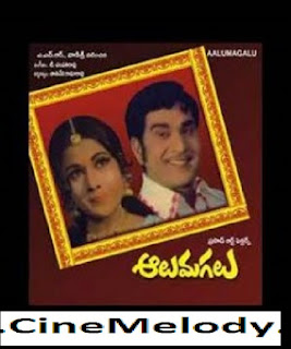 Sipayi Chinnayya Telugu Mp3 Songs Free  Download 1969
