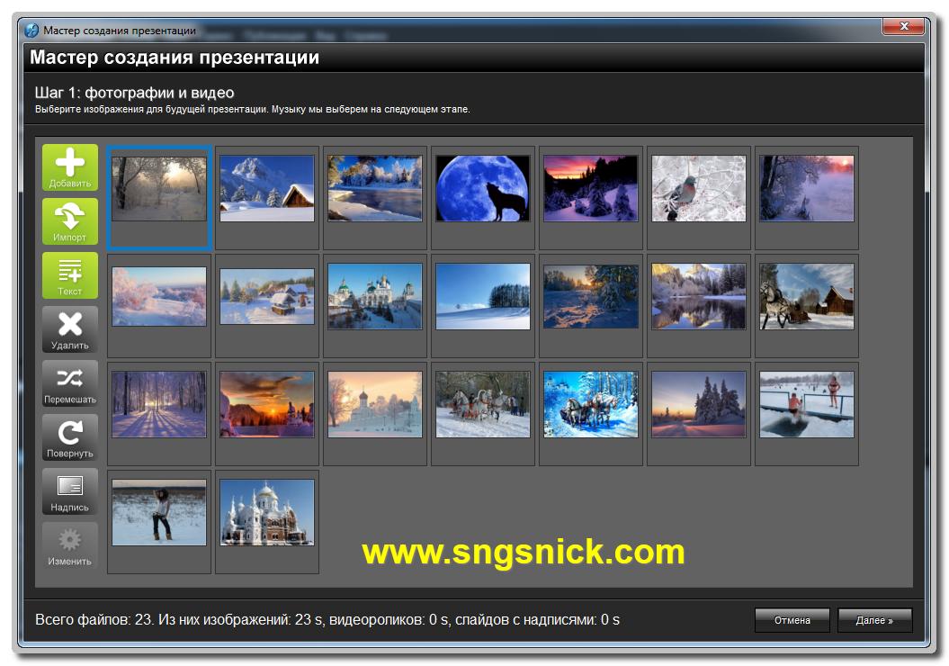 photo store Как Сделать Фотошоп Слайд download