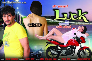 Luck (2012) Nepali Movie