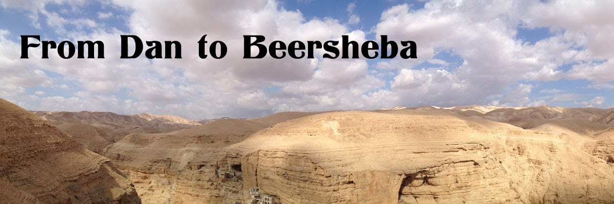From Dan to Beersheba