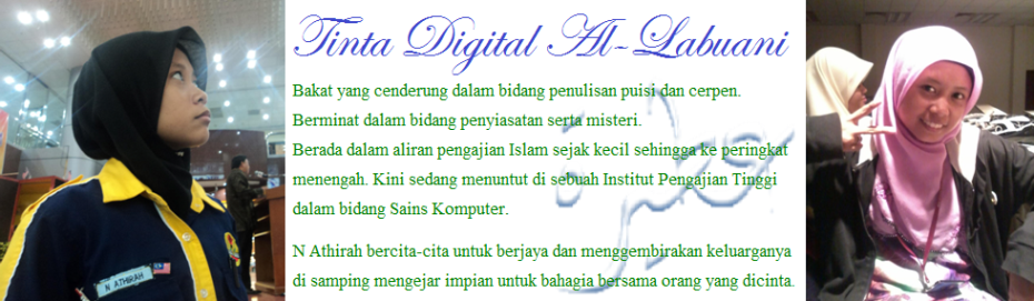 Tinta Digital Al-Labuani