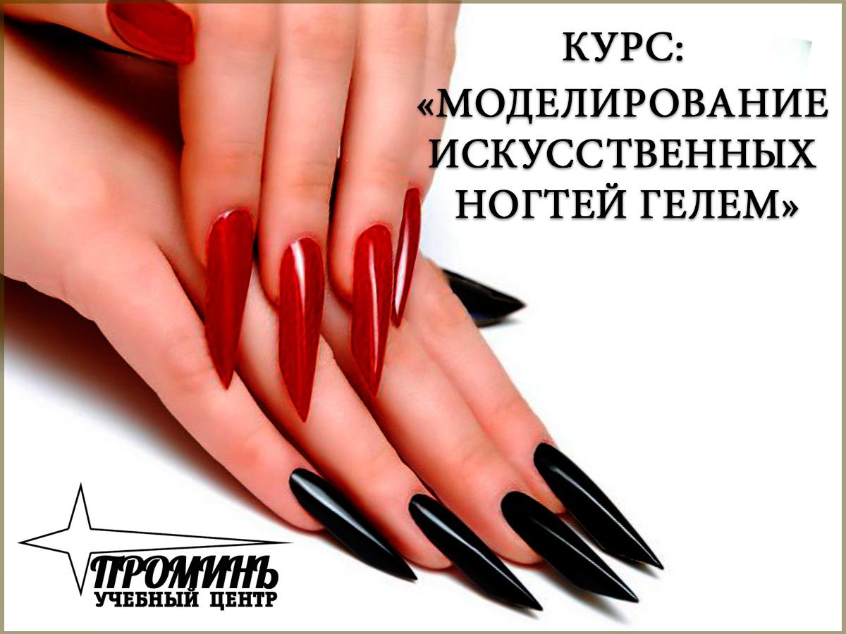 Opi учебный центр по моделированию ногтей
