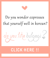 http://doyoulikebulgogi.blogspot.kr/2014/08/do-you-wonder-expresses-that-yourself.html